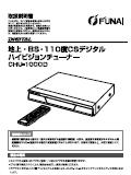 0XMN00130
