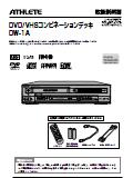 1VMN22470A