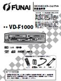 0VMN04037